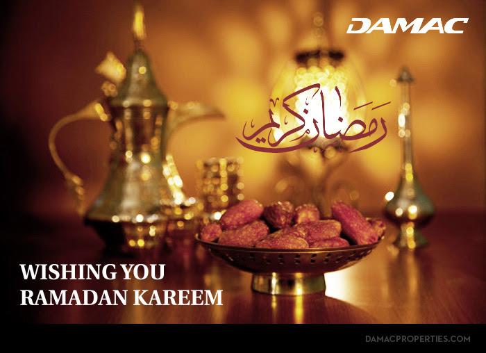ramadan mubarak dubai properties