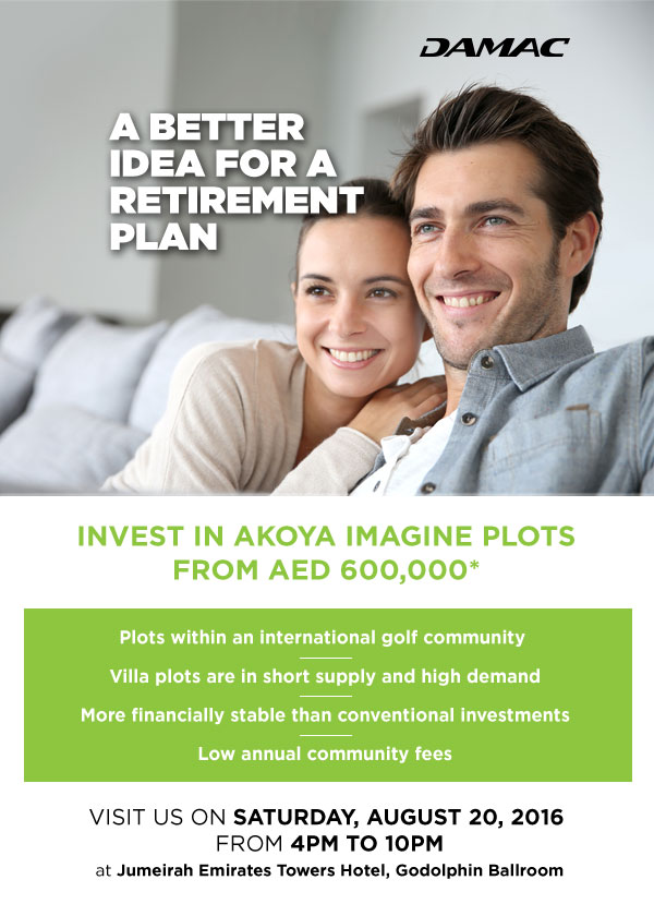 Invest in Akoya Imagine