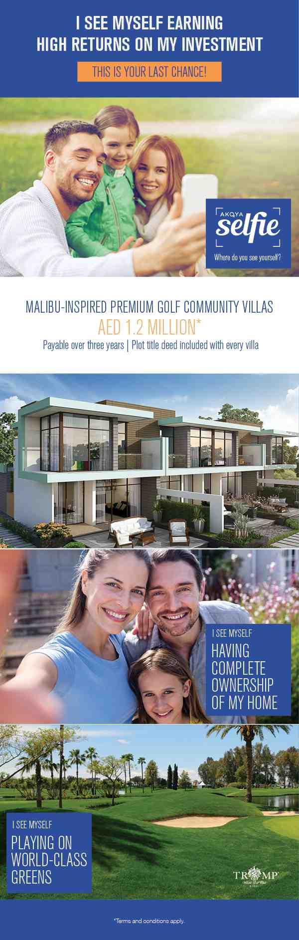 akoya-selfie-villas-english