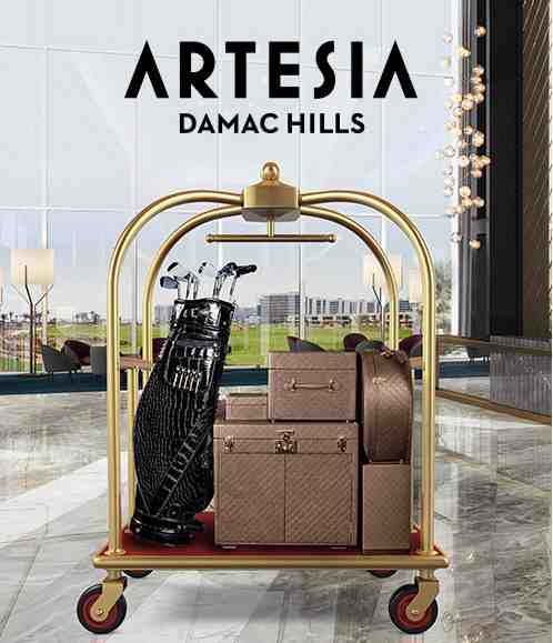 ARTESIA - DAMAC Hills, Hotel and Serviced Apartments.