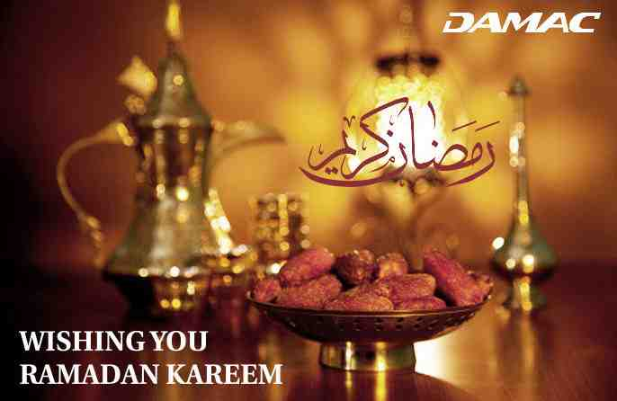 Wishing you Ramadan Kareem