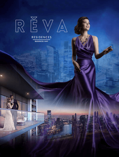 Reva Residences