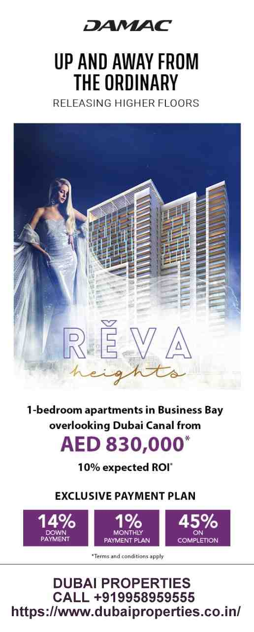 REVA BY DAMAC PROPERTIES DUBAI CALL +919958959555